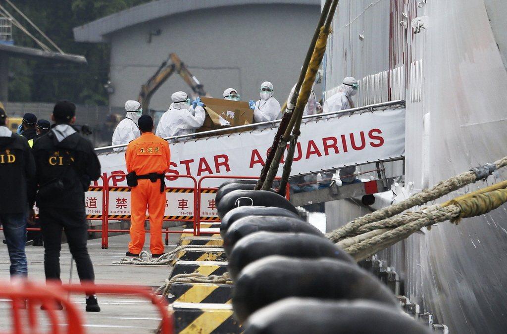 2月9日,麗星郵輪寶瓶星號停泊基隆港,我國疫情指揮中心上船進行新冠狀肺炎檢疫。 圖/美聯社