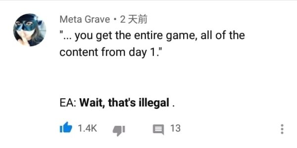 「你在第一天就能玩到遊戲所有內容」 EA:慢著,那是犯法的!