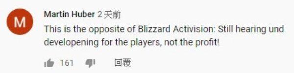 這是動視暴雪的完全相反:他們是為了玩家開發遊戲,而不是利潤。
