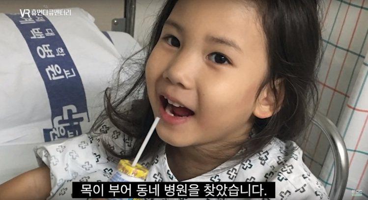 韓國紀錄片《遇見你》團隊透過結合VR、VEX等尖端技術,讓一名喪女的母親與病逝已...