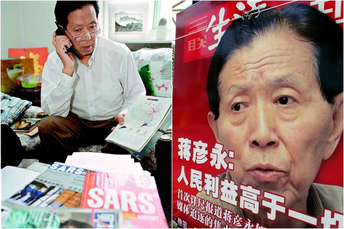 最早揭露北京刻意隱匿SARS疫情、有「真話軍醫」之稱的中國醫師蔣彥永,9日英國《...
