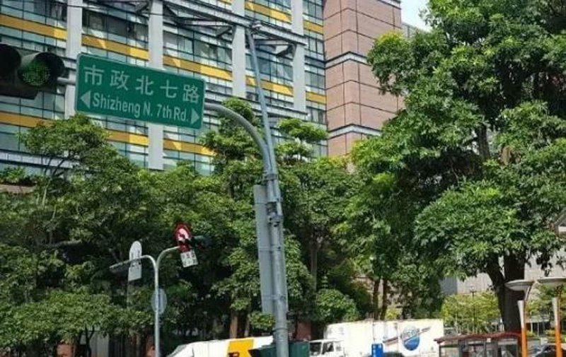台中市西屯區的「市政北七路」由於音同台語的「白癡」,堪稱最特別的路名。圖擷自google