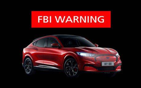 FBI對車廠發出警告 中國正在竊取電動車技術!
