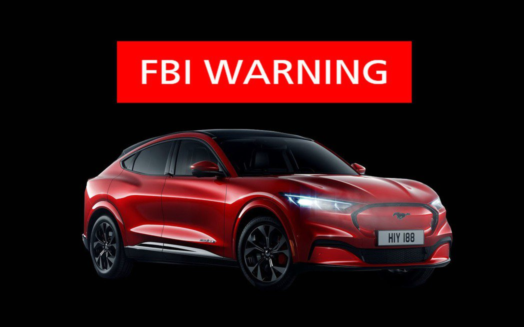 FBI對車廠發出警告 中國正在竊取電動車技術。 摘自網路