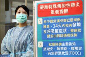「醫療保健指數」世界第一背後,台灣醫護人員的血與淚