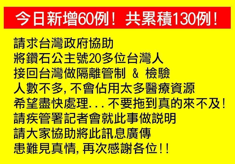 陳日昇發出求救訊息,希望政府能接他們回台。 圖/擷自魔術師陳日昇臉書