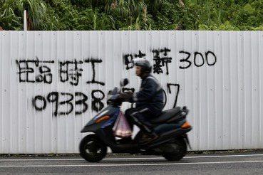 林立青/《我在底層的生活》:你會以為,她寫的是現在的台灣