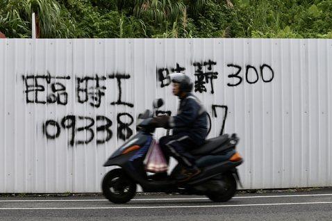 《我在底層的生活》:你會以為,她寫的是現在的台灣