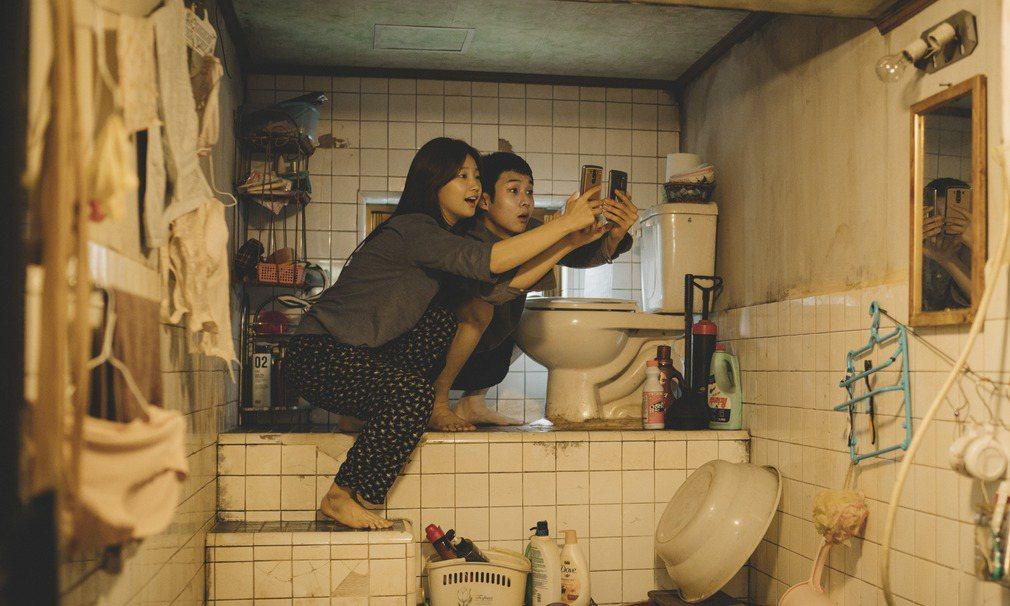 「寄生上流」劇照。 圖/截自youtube