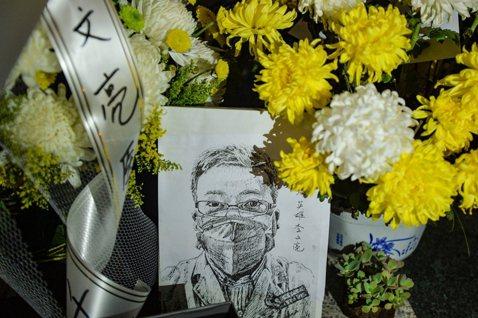 李文亮不是英雄:若有公義體制,何需吹哨烈士?
