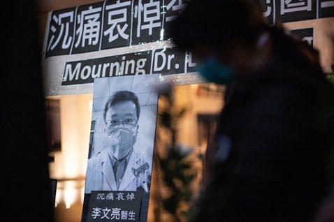 「吹哨人」李文亮之死:中共如何打壓網路逆風輿論?