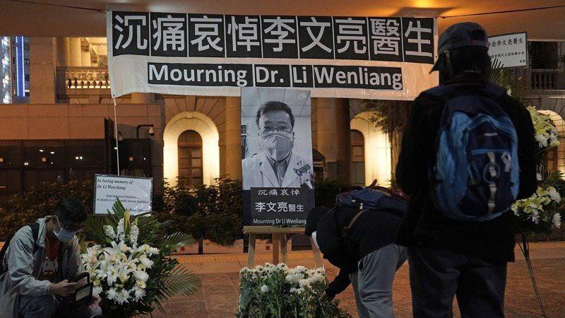 武漢醫生李文亮在抗擊新型冠狀病毒感染的肺炎疫情工作中不幸感染,經全力搶救無效,於2020年2月7日凌晨2點58分去世。媒體將李文亮譽為此次新型冠狀病毒肺炎疫情的吹哨人。(Reuters)