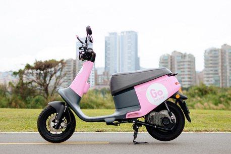 完美情人首選,粉紅限定GoShare車輛浪漫出動!