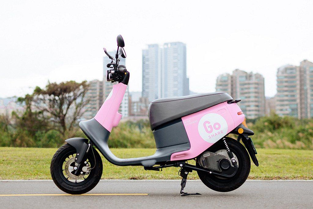 「Go閃才與你Share」系列活動,期間限定絕美粉紅色Gogoro VIVA車款...