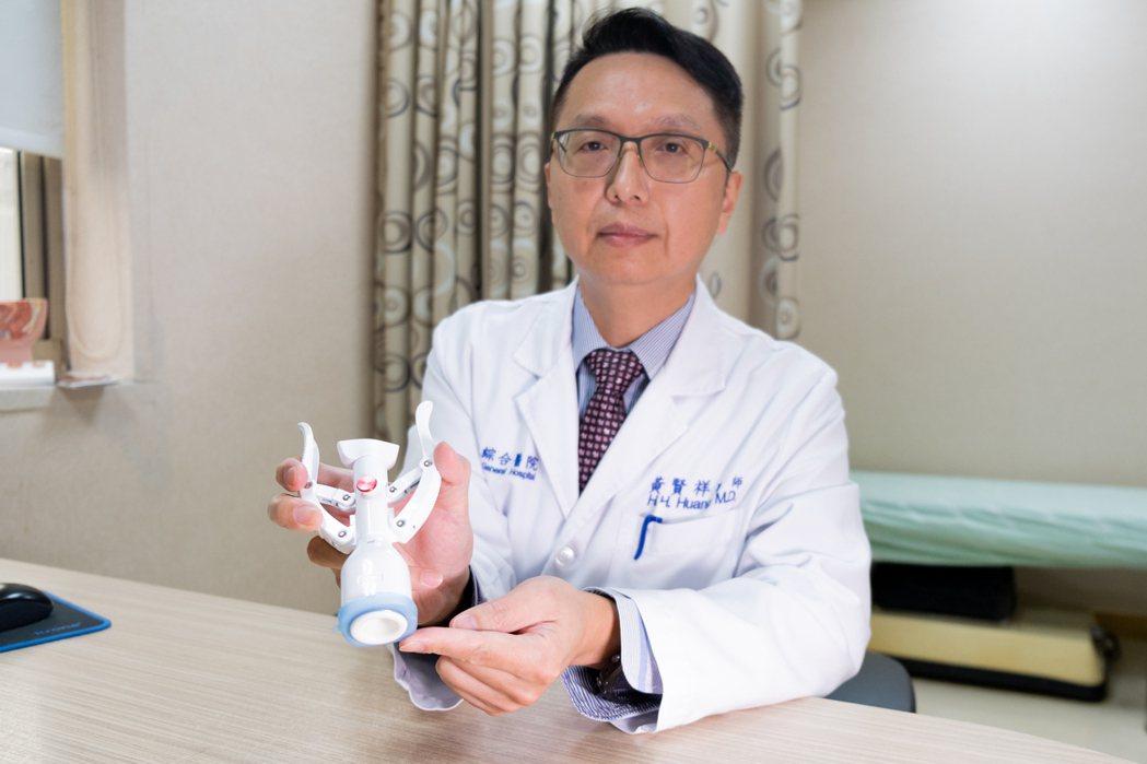 東元綜合醫院泌尿科主任黃賢祥醫師指出,「微創包皮槍環切術」使用的一次性自動包皮吻...