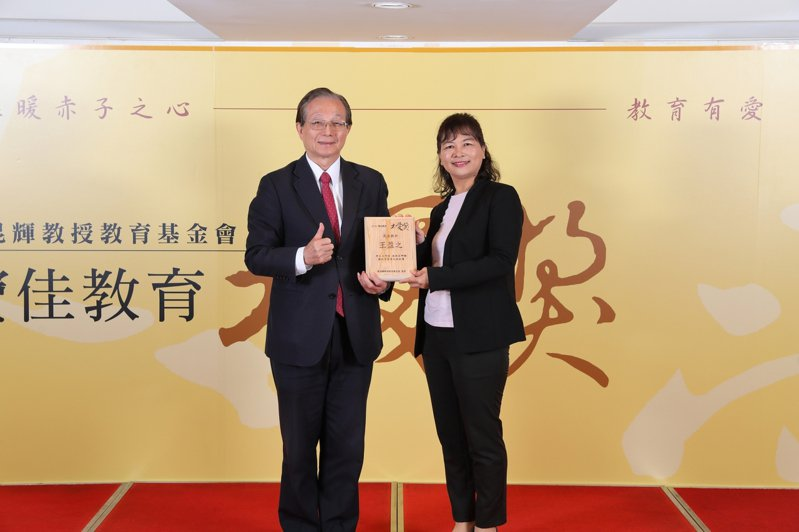 弘光幼保系校友王盈之(右)獲得寶佳教育大愛教師獎。圖/弘光科大提供