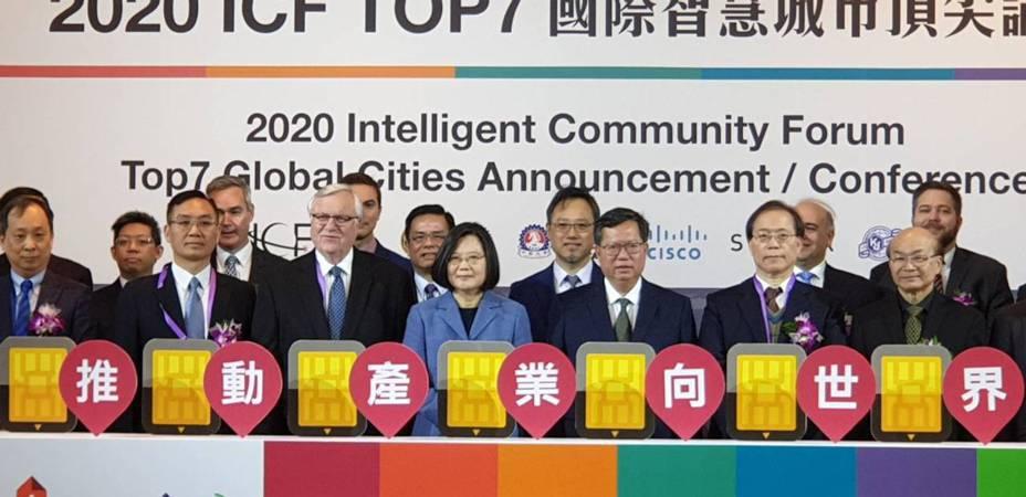 蔡英文總統今天到桃園市參加2020 ICF Top7國際智慧城市頂尖論壇,會後受訪表示兩岸包機還在溝通。記者鄭國樑/攝影