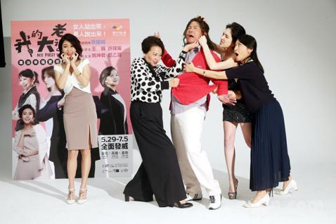 果陀劇場《我的大老婆》舞台劇今天展示全新陣容 ,由金鐘帝后曾國城和許瑋甯、王琄、姚坤君分飾三對夫妻、范乙霏飾演小三。