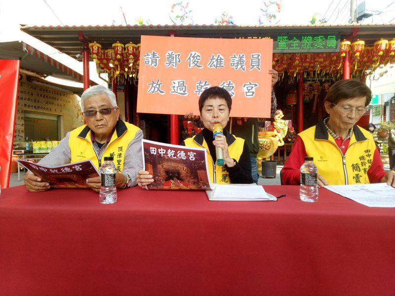 田中鎮長洪麗娜(中)要求廢除遭質疑委員會,公開透明重組。記者林敬家/攝影