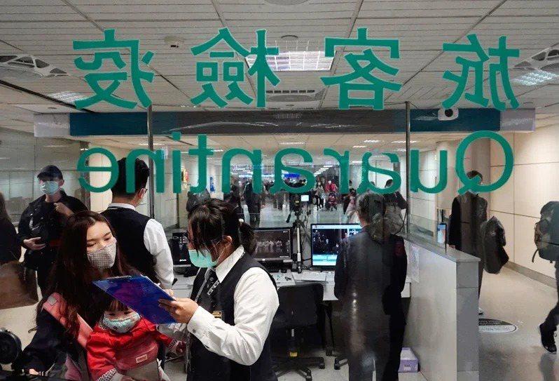 武漢肺炎影響許多民眾出國意願。報系資料照