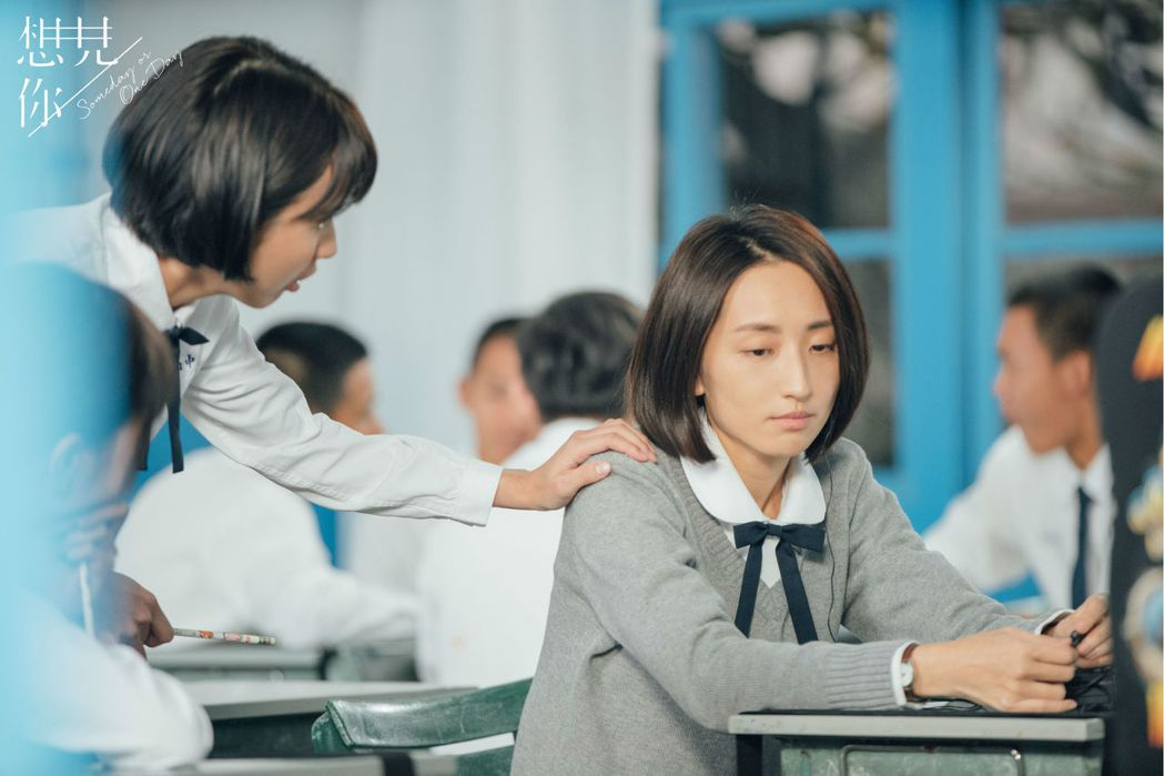 柯佳嬿演出的黑化版「陳韻如」引發網友討論。圖/衛視中文台提供