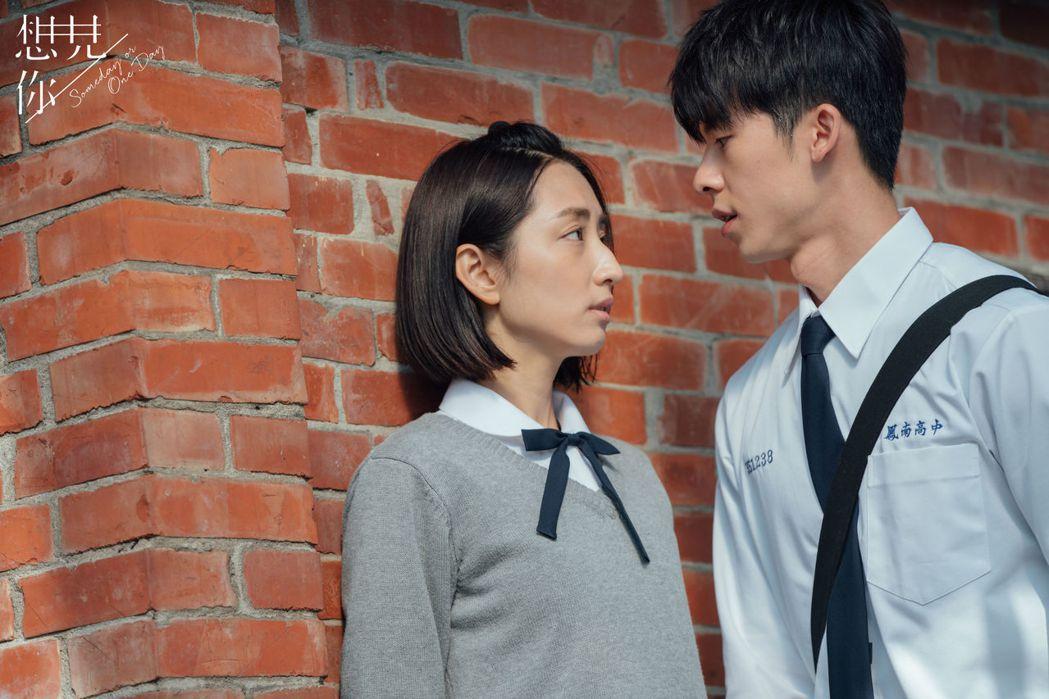 柯佳嬿(左)與許光漢在「想見你」中的結局引發網友討論與期待。圖/衛視中文台提供