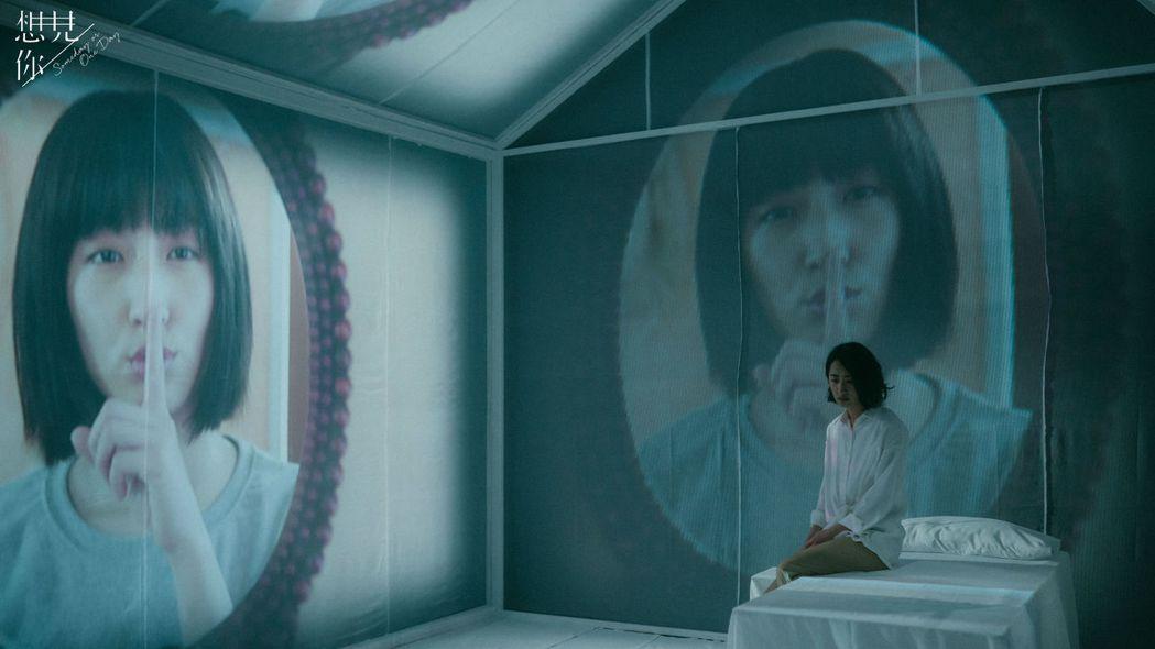 柯佳嬿在「想見你」中詮釋3種人格,網友敲碗她再度角逐金鐘視后。圖/衛視中文台提供