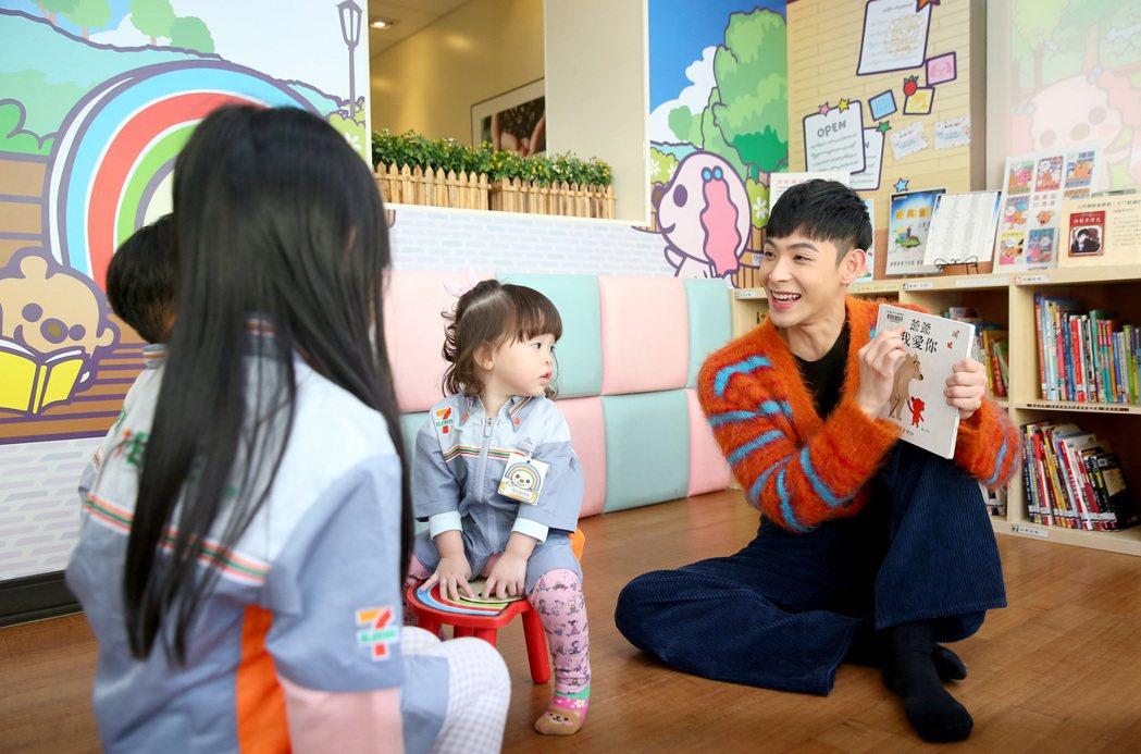 晨翔私下很喜歡小孩。記者余承翰/攝影