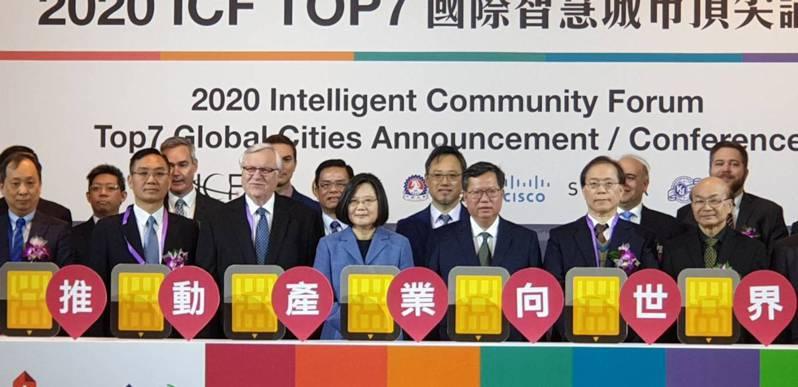 2020 ICF Top7國際智慧城市頂尖論壇昨在桃園市登場,總統蔡英文也出席分享台灣數位建設發展經驗。 記者鄭國樑/攝影