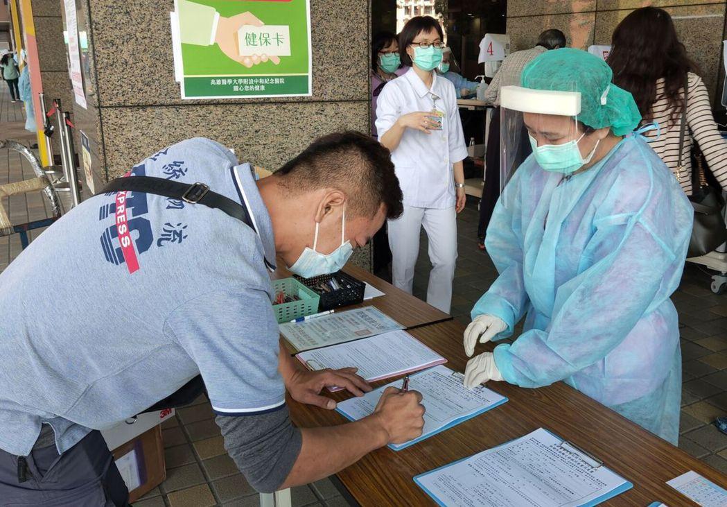 台灣確診人數不可能不上升,只希望全民與政府合作,感染人數不要上升得太快,讓我們能...