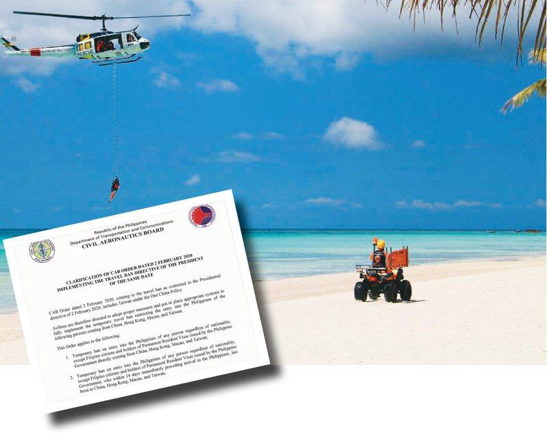 菲律賓為遏制新冠肺炎,10日擴大旅遊禁令,除中港澳旅客,連台灣旅客也禁止入境! 圖/法新社、取自菲律賓民航委員會(CAB)官網