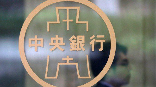 中央銀行 路透社