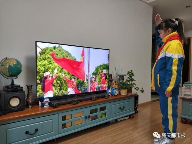 武漢百萬中小學生「線上開學」。 取自楚天都市報。