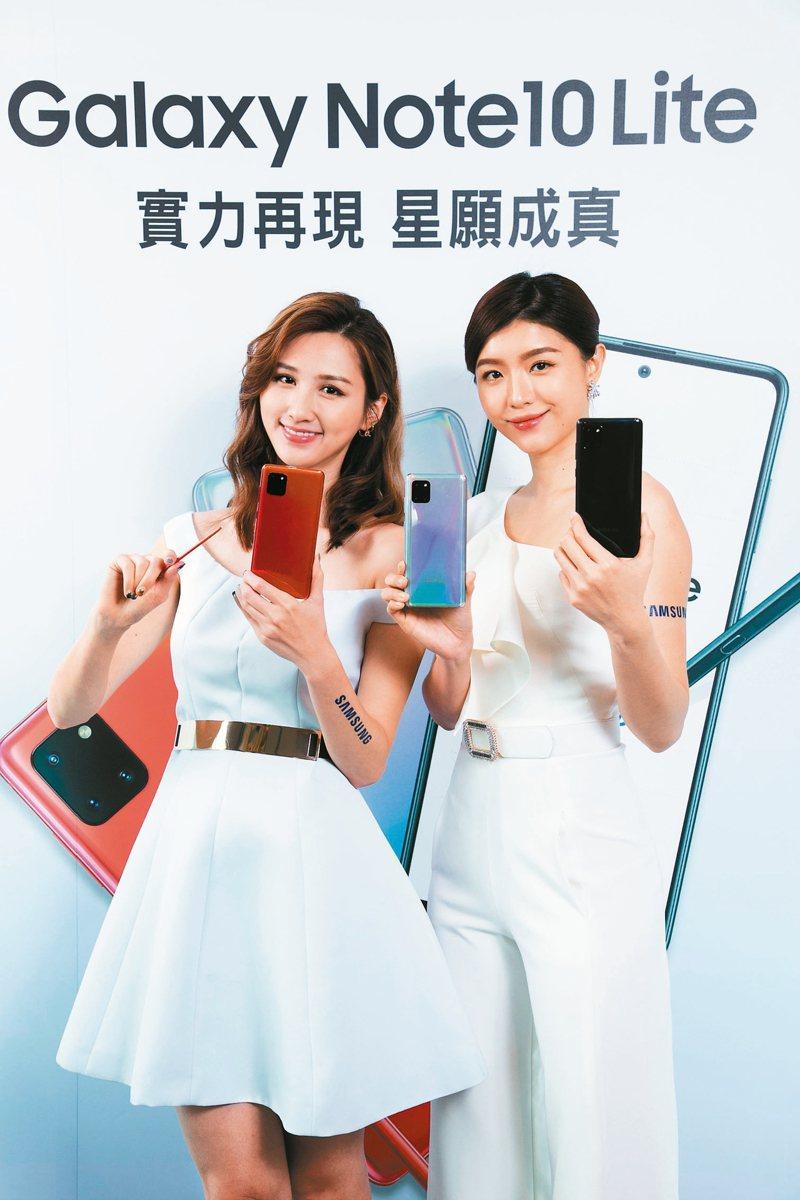 SAMSUNG Galaxy Note 10 Lite於1月13日上市。 圖/三星提供