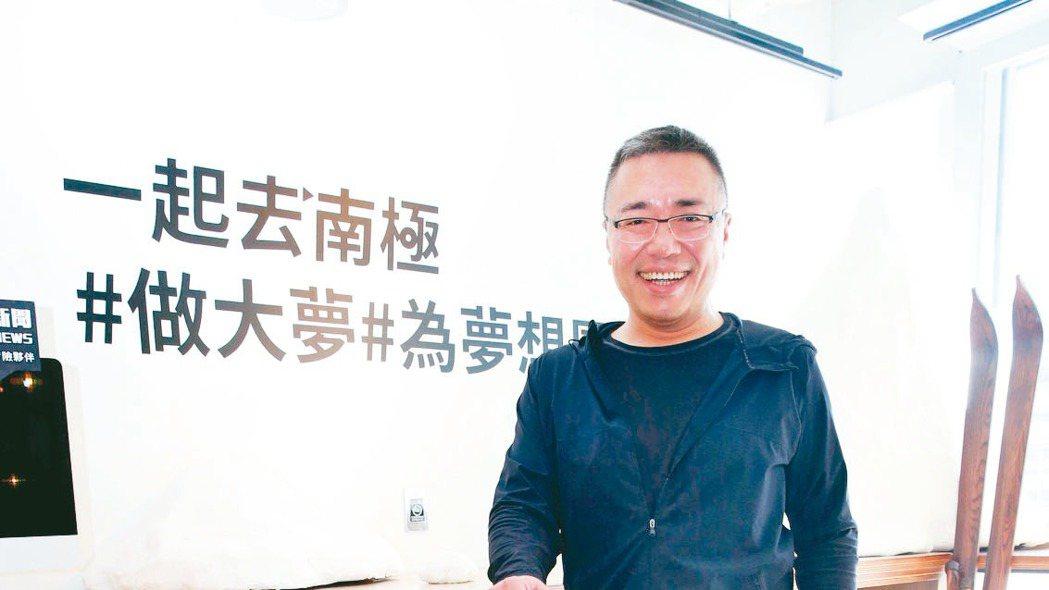 橘子董事長劉柏園。 本報資料照片