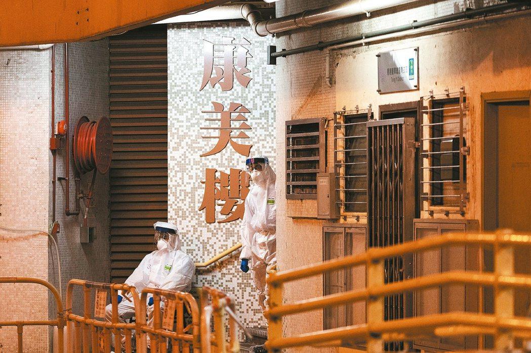香港長康邨的康美樓出現樓上和樓下住戶感染新冠肺炎,疑爆發社區感染。 法新社