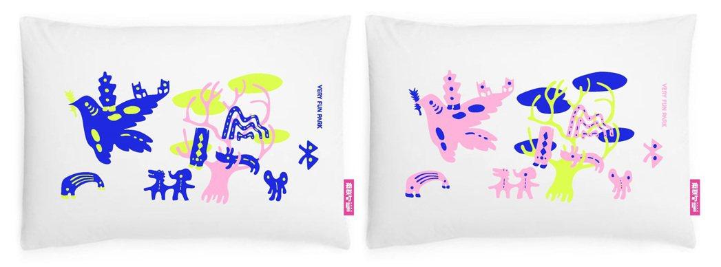 富邦藝術基金會舉辦「2020愛你愛你,臉書徵件抽雙人枕套」活動,2/14-3/1...