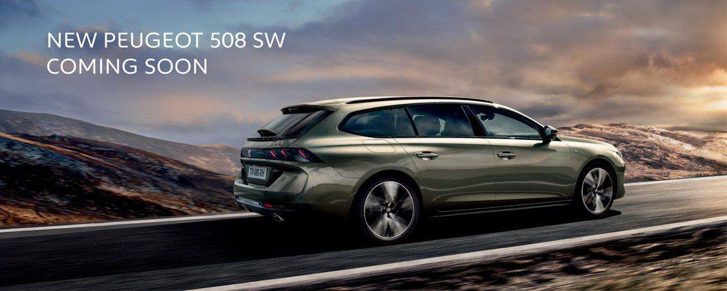Peugeot 508 SW將導入台灣市場。 圖/寶嘉聯合提供