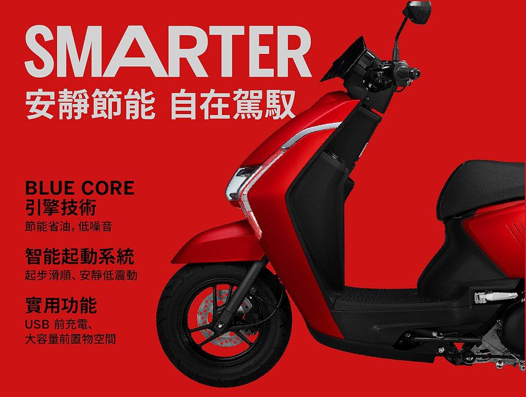 新Yamaha Limi的時速表及手把也做了調整,更能安全兼顧路況的視角。 圖/...