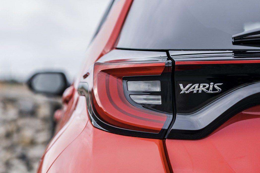 第四代Toyota Yaris預告歐洲發表。 摘自Toyota