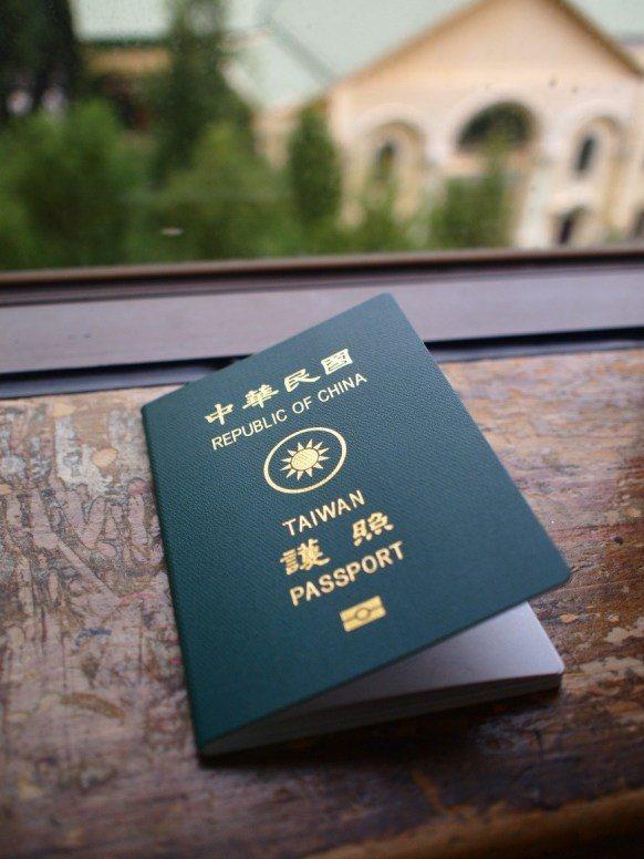 護照遺失怎麼辦? 圖/Flickr