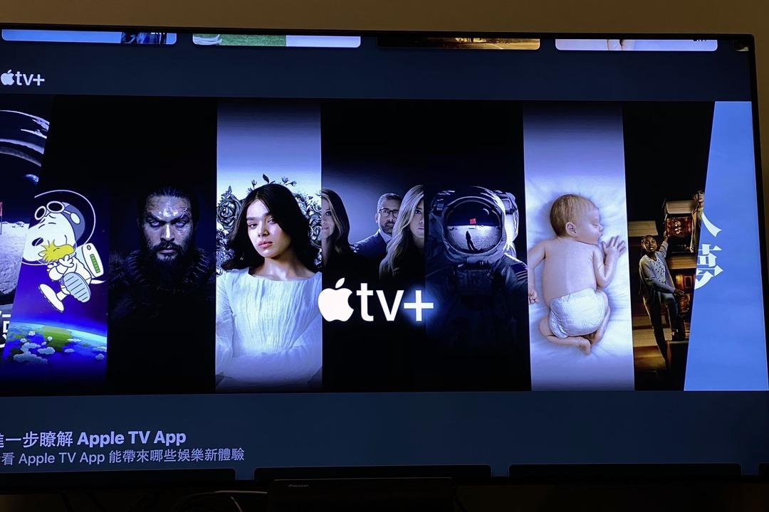 LG電視也支援Apple TV App了!大螢幕爽看杜比規格影片