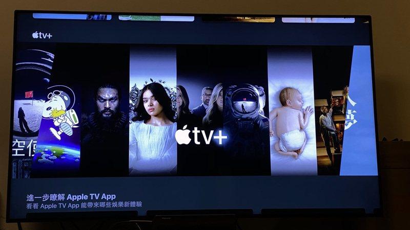 現在也可在LG電視上訂閱並觀看Apple TV+上的各種影片。記者黃筱晴/攝影