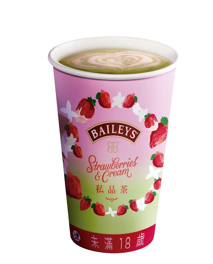 全家便利商店Let's café「貝禮詩草莓奶酒抹茶」,售價99元、2月12日至...