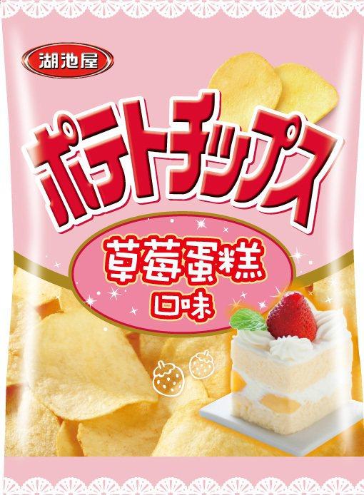 湖池屋草莓蛋糕口味平切洋芋片,售價25元。圖/全家便利商店提供