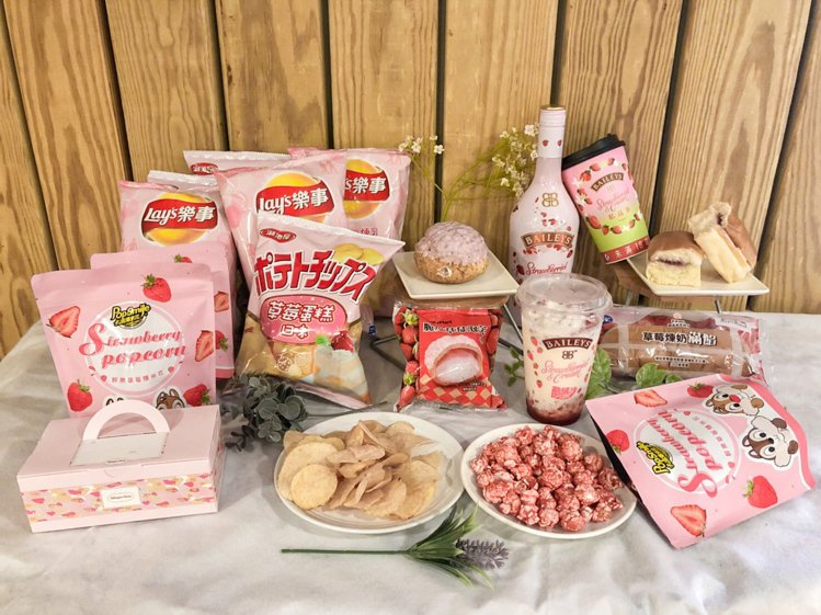 全家便利商店草莓季2月12日至3月10日開跑,推出Let's café飲品、甜點...