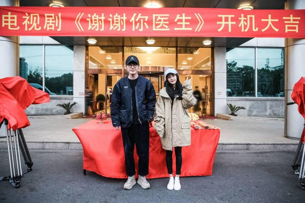 楊冪(右)正拍攝「謝謝你醫生」。圖/摘自微博