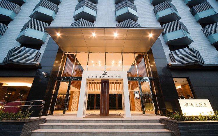 亞太飯店淡水的設計曾轟動一時。圖/摘自飯店官網