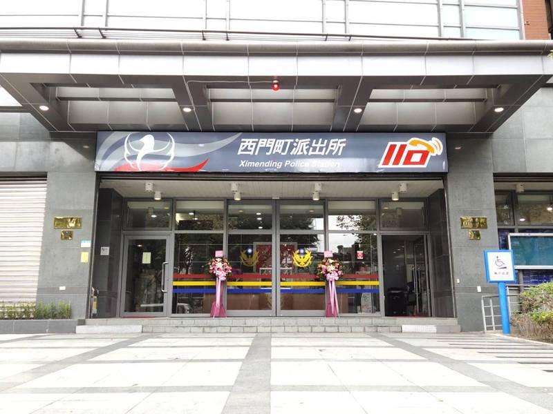 漢中、武昌所自108年12月25日整併為西門町派出所。記者楊正海/攝影