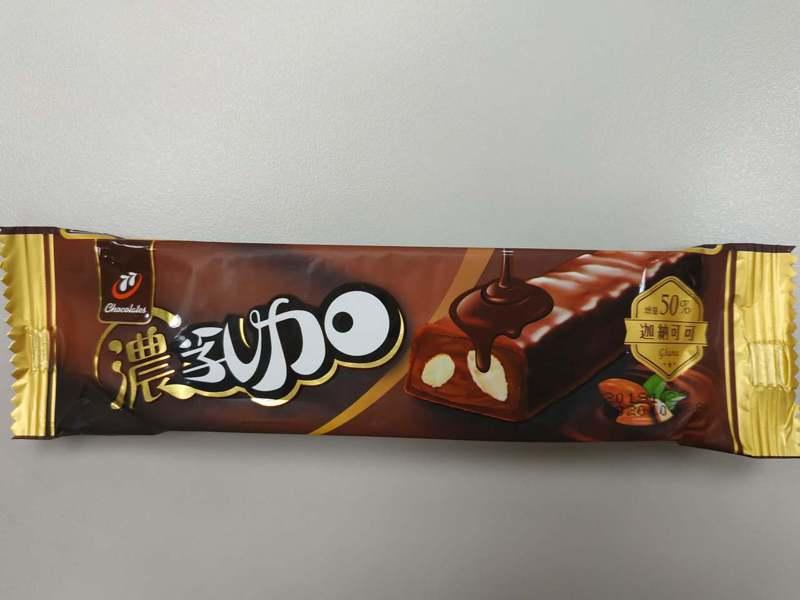 宏亞明星產品「七七乳加巧克力」。記者何秀玲/攝影
